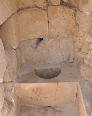 WC star više od 800 godina.