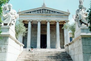 Ahilejeva palata